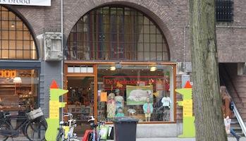 De Kinderkledingwinkel
