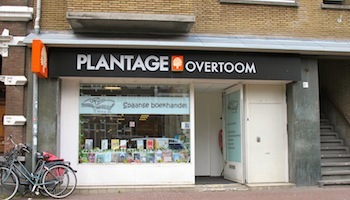 Plantage Overtoom – Amsterdam