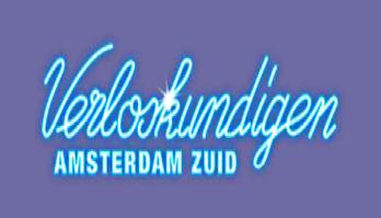 Verloskundige praktijk Amsterdam Zuid – Amsterdam