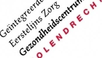Gezondheidscentrum Holendrecht – Amsterdam