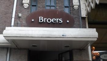 Broers – Utrecht