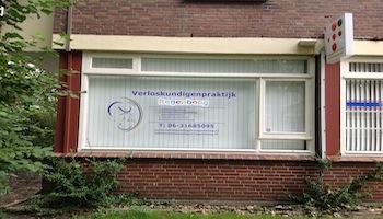 Verloskundigenpraktijk Regenboog – Den Haag