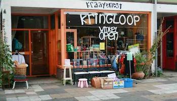 Kringloopwinkel Kraainest – Utrecht