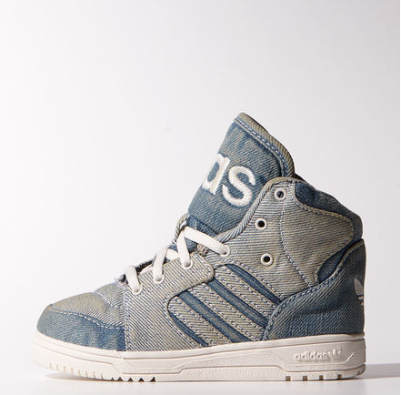 Adidas Sneaker Kids