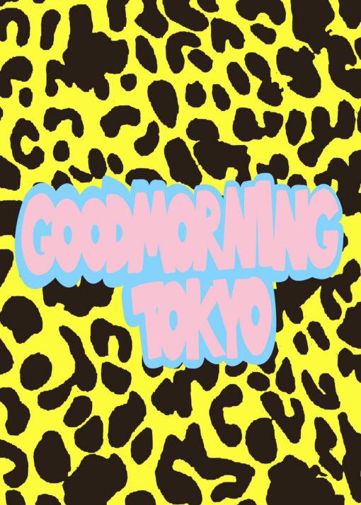 goodmorning-tokyo-poster-kinderkamer-citymom-designs-4