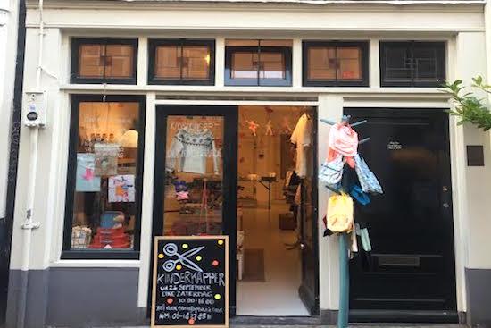 DE KLEINE PARADE II – Amsterdam